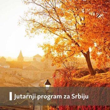Jutarnji program za Srbiju - RSE